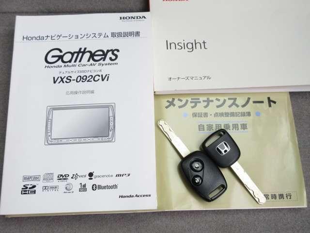 G 純正SSDナビRカメラ ETC ワンオーナー(19枚目)