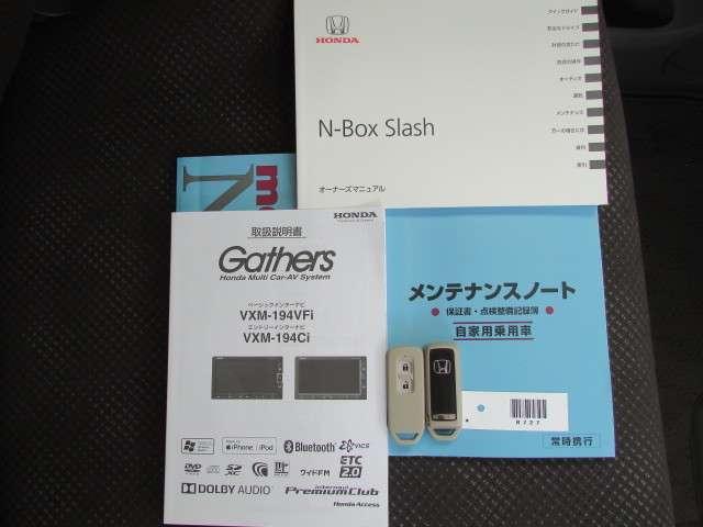 G・Lインテリアカラーパッケージ 元デモカー 純正メモリーナ(19枚目)