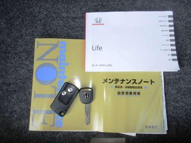 G特別仕様車 HIDスマートスペシャル 純正CDチューナー(19枚目)