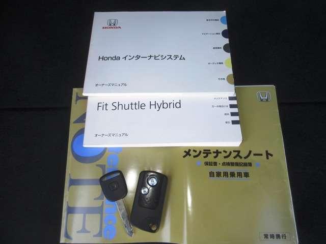 ハイブリッド・ナビプレミアムセレクション 純正HDDナビ R(19枚目)