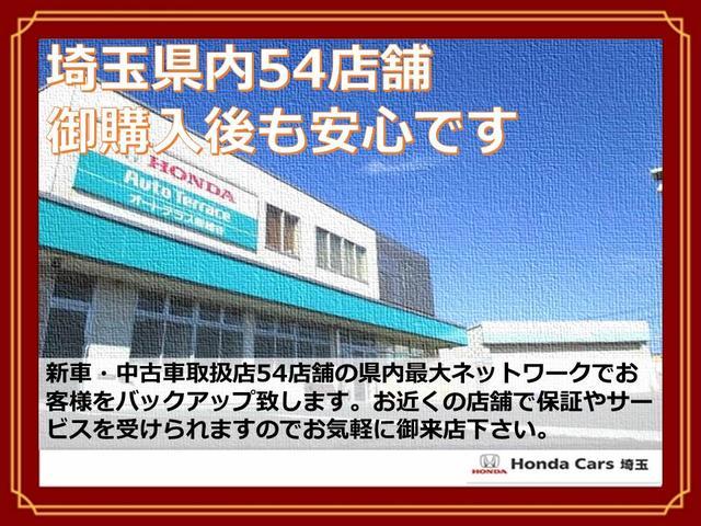 「ホンダ」「ヴェゼル」「SUV・クロカン」「埼玉県」の中古車28