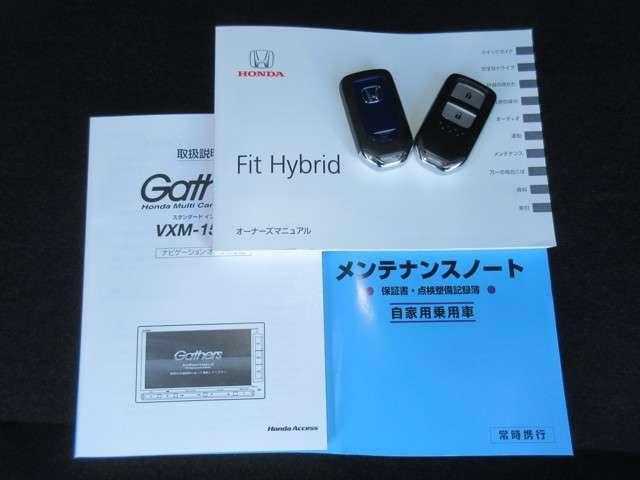 Fパッケージ 純正メモリーナビ Bluetooth Rカメラ(19枚目)