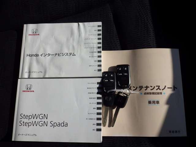 G インターナビ コンフォートセレクション 純正ナビ ETC(19枚目)
