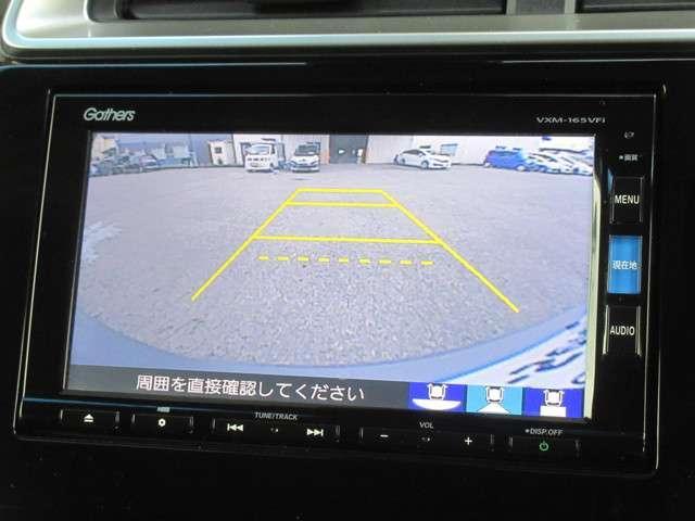 Lパッケージ 純正メモリーナビゲーション インターナビプレミアム リアカメラ ドライブレコーダー ETC LEDヘッドライト オートエアコン(11枚目)