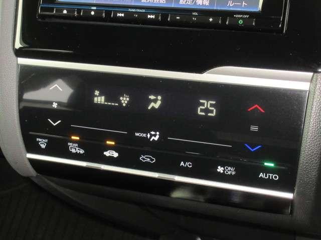 Lパッケージ 純正メモリーナビゲーション インターナビプレミアム リアカメラ ドライブレコーダー ETC LEDヘッドライト オートエアコン(14枚目)