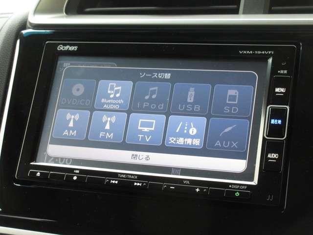 L ホンダセンシング 当社元試乗車 純正メモリーナビ Bluetooth リアカメラ ETC インターナビプレミアム 安全運転支援システム サイドカーテンエアバッグ LEDヘッドライト オートエアコン スマートキーシステム(5枚目)