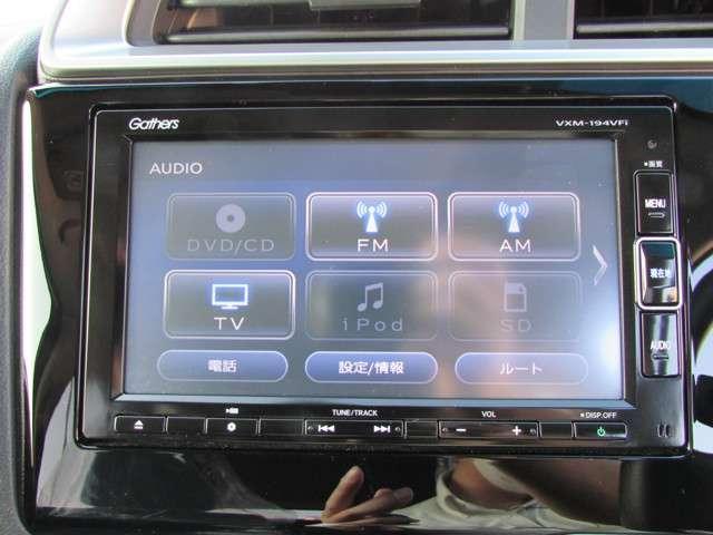 13G・S ホンダセンシング 当社元試乗車 安全運転支援システム 純正ナビ Bluetooth リアカメラ インターナビプレミアム ETC  オートエアコン LEDヘッドライト スマートキー 15インチアルミホイール(10枚目)