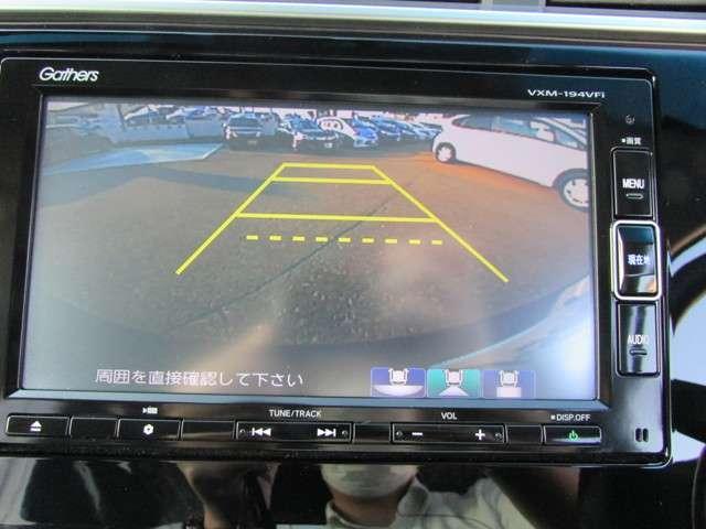 13G・S ホンダセンシング 当社元試乗車 安全運転支援システム 純正ナビ Bluetooth リアカメラ インターナビプレミアム ETC  オートエアコン LEDヘッドライト スマートキー 15インチアルミホイール(11枚目)