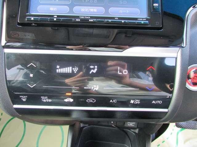 13G・S ホンダセンシング 当社元試乗車 安全運転支援システム 純正ナビ Bluetooth リアカメラ インターナビプレミアム ETC  オートエアコン LEDヘッドライト スマートキー 15インチアルミホイール(15枚目)
