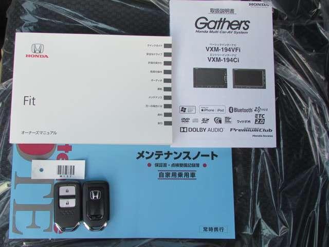 13G・S ホンダセンシング 当社元試乗車 安全運転支援システム 純正ナビ Bluetooth リアカメラ インターナビプレミアム ETC  オートエアコン LEDヘッドライト スマートキー 15インチアルミホイール(20枚目)