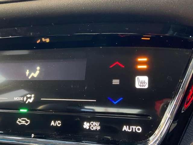 X・ホンダセンシング 当社元試乗車 純正メモリーナビ Bluetooth インターナビ リアカメラ ETC 安全運転支援システム サイドカーテンエアバッグ シートヒーター アルミホイール スマートキーシステム(10枚目)