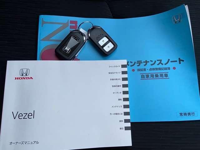 X・ホンダセンシング 当社元試乗車 純正メモリーナビ Bluetooth インターナビ リアカメラ ETC 安全運転支援システム サイドカーテンエアバッグ シートヒーター アルミホイール スマートキーシステム(20枚目)