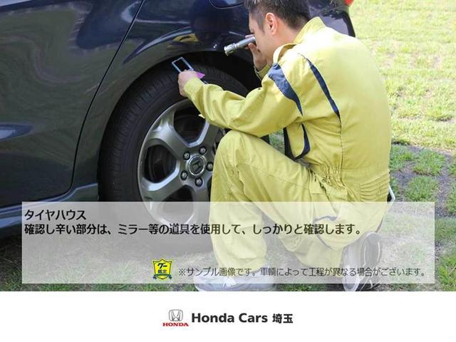 X・ホンダセンシング 当社元試乗車 純正メモリーナビ Bluetooth インターナビ リアカメラ ETC 安全運転支援システム サイドカーテンエアバッグ シートヒーター アルミホイール スマートキーシステム(34枚目)