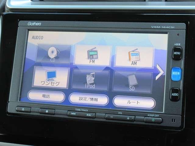 13G・Lパッケージ ワンオーナー 純正メモリーナビ Bluetooth ETC リアカメラ 衝突軽減ブレーキシステム サイドカーテンエアバック オートエアコン LEDヘッドライト スマートキー クルーズコントロール(4枚目)