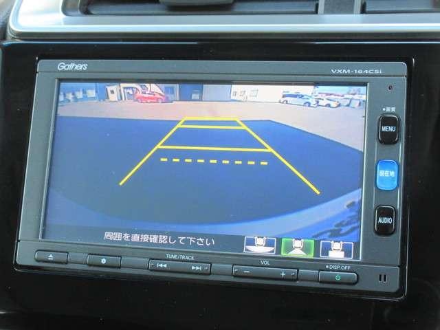 13G・Lパッケージ ワンオーナー 純正メモリーナビ Bluetooth ETC リアカメラ 衝突軽減ブレーキシステム サイドカーテンエアバック オートエアコン LEDヘッドライト スマートキー クルーズコントロール(5枚目)