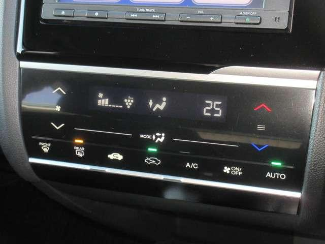13G・Lパッケージ ワンオーナー 純正メモリーナビ Bluetooth ETC リアカメラ 衝突軽減ブレーキシステム サイドカーテンエアバック オートエアコン LEDヘッドライト スマートキー クルーズコントロール(14枚目)