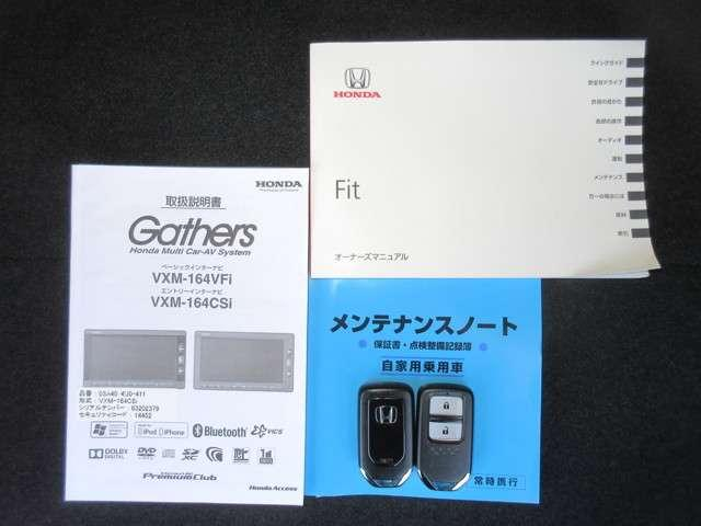 13G・Lパッケージ ワンオーナー 純正メモリーナビ Bluetooth ETC リアカメラ 衝突軽減ブレーキシステム サイドカーテンエアバック オートエアコン LEDヘッドライト スマートキー クルーズコントロール(19枚目)