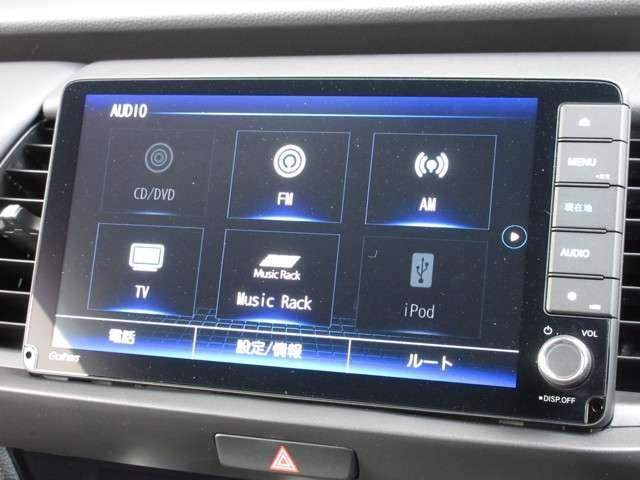 ホーム 当社元試乗車 禁煙車 安全運転支援システム 衝突軽減ブレーキシステム サイドカーテンエアバック 純正9インチナビ Bluetooth リアカメラ ETC LEDヘッドライト スマートキーシステム(5枚目)