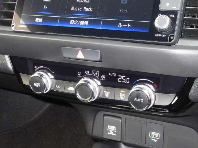ホーム 当社元試乗車 禁煙車 安全運転支援システム 衝突軽減ブレーキシステム サイドカーテンエアバック 純正9インチナビ Bluetooth リアカメラ ETC LEDヘッドライト スマートキーシステム(14枚目)