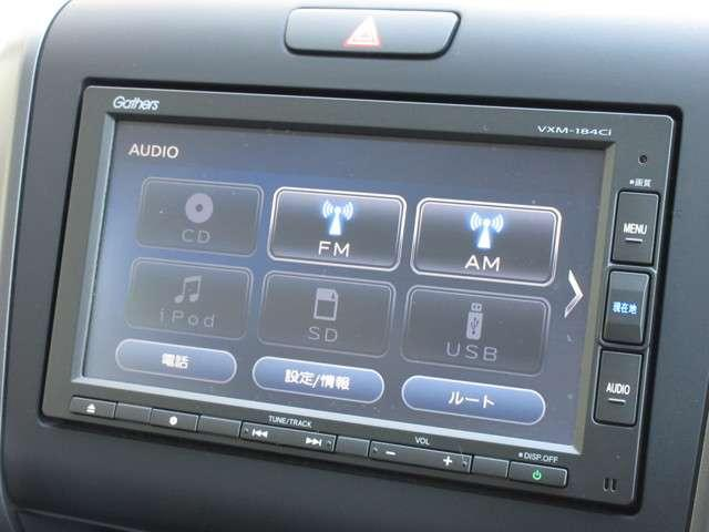 ハイブリッド・Gホンダセンシング ワンオーナー 純正メモリーナビ Bluetooth ETC リアカメラ 安全運転支援システム 衝突軽減ブレーキシステム LEDヘッドライト 両側電動パワースライドドア スマートキーシステム(4枚目)