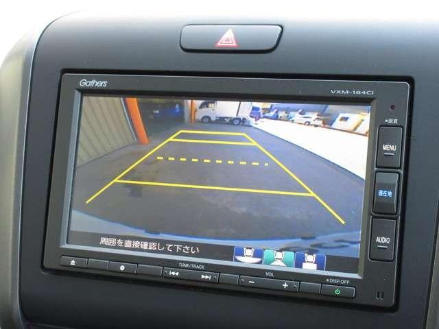 ハイブリッド・Gホンダセンシング ワンオーナー 純正メモリーナビ Bluetooth ETC リアカメラ 安全運転支援システム 衝突軽減ブレーキシステム LEDヘッドライト 両側電動パワースライドドア スマートキーシステム(5枚目)