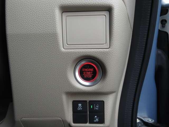 Gホンダセンシング ワンオーナー 純正メモリーナビ Bluetooth ETC リアカメラ 安全運転支援システム 衝突軽減ブレーキシステム スマートキーシステム LEDヘッドライト(12枚目)