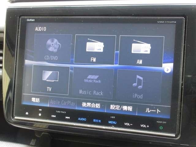 スパーダ ホンダセンシング ワンオーナー 8人乗り 純正9インチナビ Bluetooth ETC リアカメラ 安全運転支援システム 衝突軽減ブレーキシステム サイドカーテンエアバック 両席電動パワースライドドア スマートキー(4枚目)