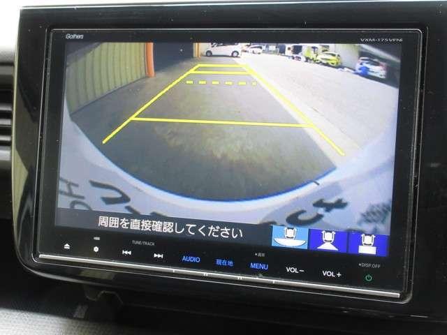 スパーダ ホンダセンシング ワンオーナー 8人乗り 純正9インチナビ Bluetooth ETC リアカメラ 安全運転支援システム 衝突軽減ブレーキシステム サイドカーテンエアバック 両席電動パワースライドドア スマートキー(5枚目)