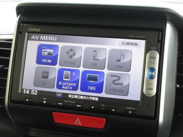 G SSパッケージ ワンオーナー 衝突軽減ブレーキシステム サイドカーテンエアバック ディスチャージヘッドライト 両側電動パワースライドドア 純正メモリーナビ Bluetooth ETC リアカメラ スマートキーシステム(4枚目)