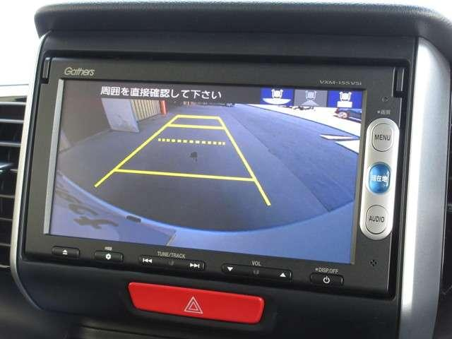 G SSパッケージ ワンオーナー 衝突軽減ブレーキシステム サイドカーテンエアバック ディスチャージヘッドライト 両側電動パワースライドドア 純正メモリーナビ Bluetooth ETC リアカメラ スマートキーシステム(5枚目)