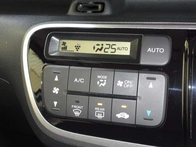 G SSパッケージ ワンオーナー 衝突軽減ブレーキシステム サイドカーテンエアバック ディスチャージヘッドライト 両側電動パワースライドドア 純正メモリーナビ Bluetooth ETC リアカメラ スマートキーシステム(14枚目)