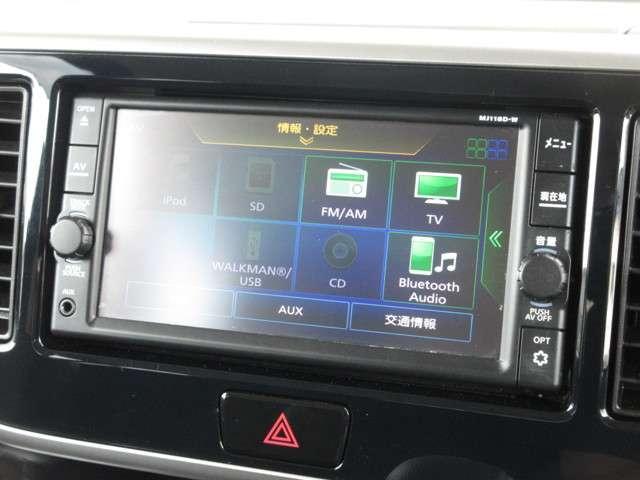 ハイウェイスター Xターボ 衝突軽減ブレーキシステム 純正メモリーナビ 全方位カメラ Bluetooth ETC リアカメラ 左側電動パワースライドドア スマートキーシステム LEDヘッドライト オートエアコン アルミホイール(4枚目)