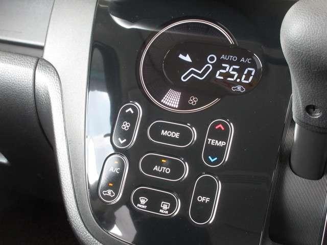 ハイウェイスター Xターボ 衝突軽減ブレーキシステム 純正メモリーナビ 全方位カメラ Bluetooth ETC リアカメラ 左側電動パワースライドドア スマートキーシステム LEDヘッドライト オートエアコン アルミホイール(12枚目)