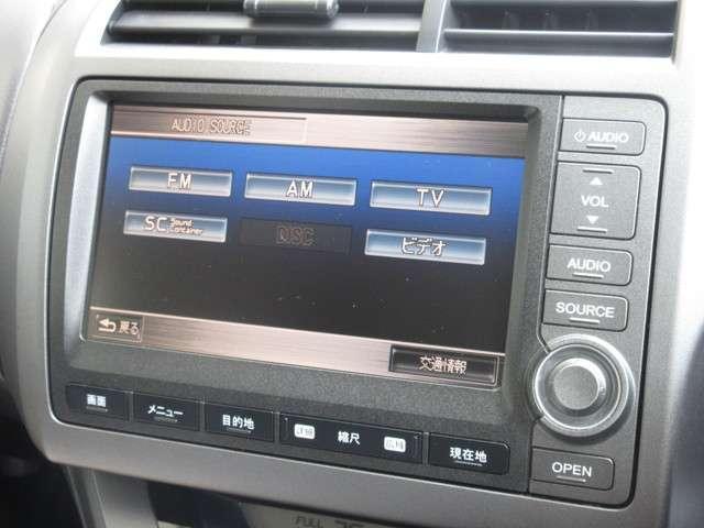 X特別仕様車 HDDナビエディション 7人乗り 純正HDDナビ サウンドコンテナ ETC リアカメラ キーレス ディスチャージヘッドライト オートエアコン アルミホイール ドアバイザー(5枚目)