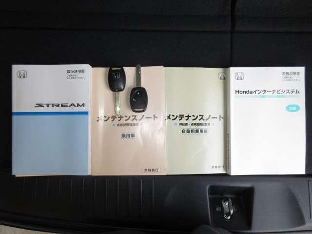 X特別仕様車 HDDナビエディション 7人乗り 純正HDDナビ サウンドコンテナ ETC リアカメラ キーレス ディスチャージヘッドライト オートエアコン アルミホイール ドアバイザー(19枚目)