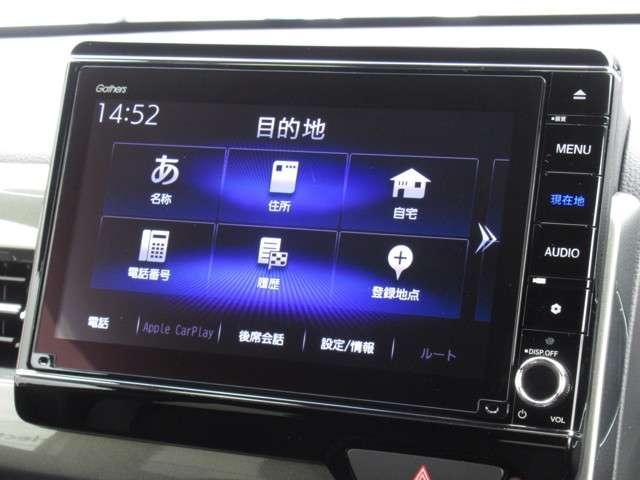Lホンダセンシング 当社元試乗車 禁煙車 純正8インチナビ Bluetooth ETC リアカメラ 安全運転支援システム 衝突軽減ブレーキ サイドカーテンエアバック LEDヘッドライト シートヒーター スマートキー(5枚目)