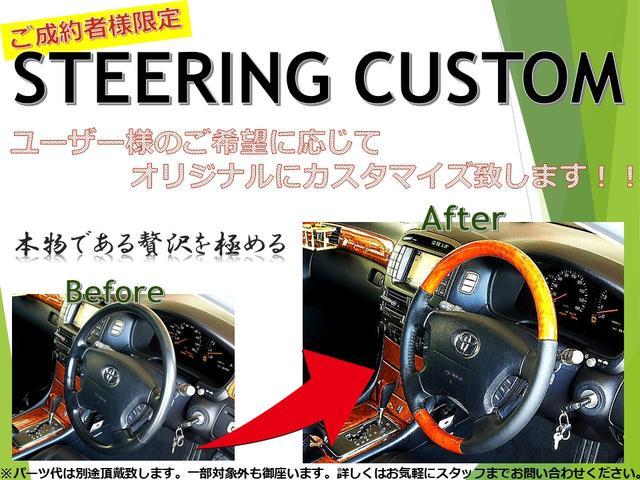 三菱 eKスポーツ Rインタークーラーターボ純正エアロアルミBシート社外ステレオ