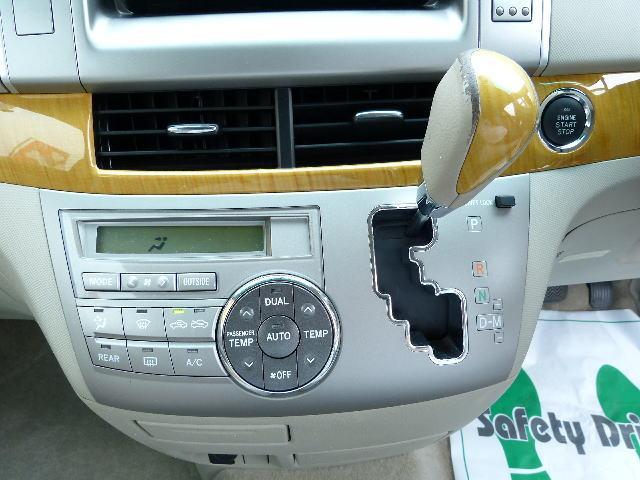 トヨタ エスティマ アエラスGEDワンオーナーHDDナビBカメラWPスラ新品S
