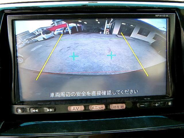 ハイウェイスターターボ インタークーラーターボ 純正メモリーナビ フルセグテレビ バックカメラ スマートキー プッシュスタート 両側パワースライドドア ドライブレコーダー 社外14インチアルミ ETC(12枚目)