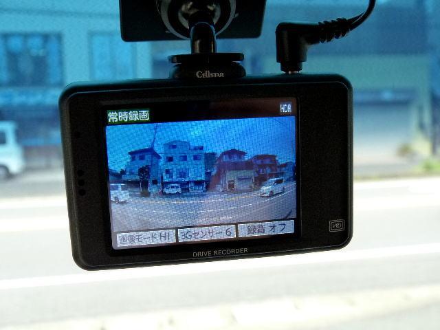 ハイウェイスターターボ インタークーラーターボ 純正メモリーナビ フルセグテレビ バックカメラ スマートキー プッシュスタート 両側パワースライドドア ドライブレコーダー 社外14インチアルミ ETC(17枚目)
