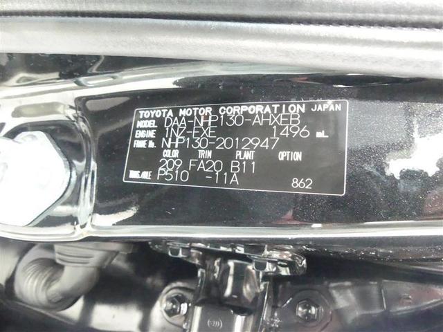 ハイブリッドU フルセグ メモリーナビ バックカメラ ドラレコ 衝突被害軽減システム ETC LEDヘッドランプ ワンオーナー DVD再生 ミュージックプレイヤー接続可 記録簿 オートクルーズコントロール ナビ&TV(20枚目)