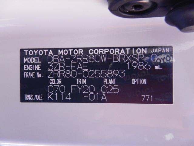 トヨタ ヴォクシー ZS 煌II  タイヤ4本新品 SDナビ 後席モニタ 1オナ