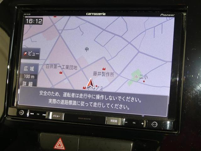【SDナビ】【フルセグTV】付です♪(^^♪ ナビ付きユーカーはお買い得感もグンとアップ☆操作も簡単です!!(^_-)-☆ 貴方のドライブをさらに快適に・スムーズに♪もう必須の装備ですよね♪