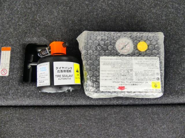 G フルセグ メモリーナビ バックカメラ 衝突被害軽減システム ETC 両側電動スライド LEDヘッドランプ 3列シート ウオークスルー ワンオーナー DVD再生 記録簿 乗車定員7人 ナビ&TV CD(9枚目)