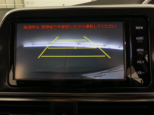 G フルセグ メモリーナビ バックカメラ 衝突被害軽減システム ETC 両側電動スライド LEDヘッドランプ 3列シート ウオークスルー ワンオーナー DVD再生 記録簿 乗車定員7人 ナビ&TV CD(13枚目)