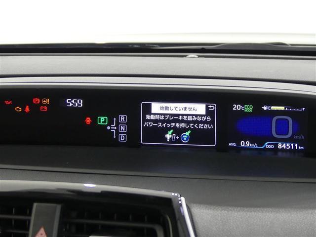 S フルセグ メモリーナビ バックカメラ 衝突被害軽減システム ETC LEDヘッドランプ ワンオーナー DVD再生 ミュージックプレイヤー接続可 記録簿 安全装備 オートクルーズコントロール ナビ&TV(6枚目)