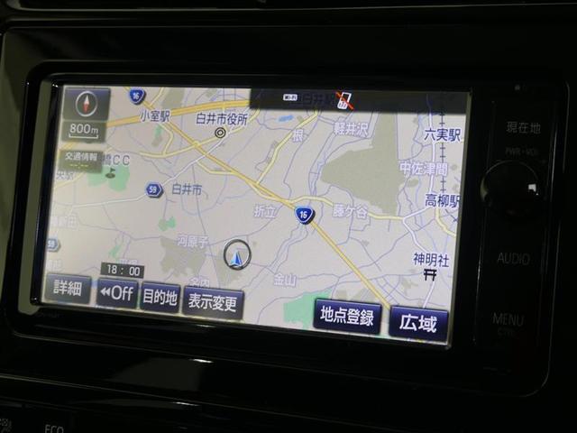 S フルセグ メモリーナビ バックカメラ 衝突被害軽減システム ETC LEDヘッドランプ ワンオーナー DVD再生 ミュージックプレイヤー接続可 記録簿 安全装備 オートクルーズコントロール ナビ&TV(11枚目)