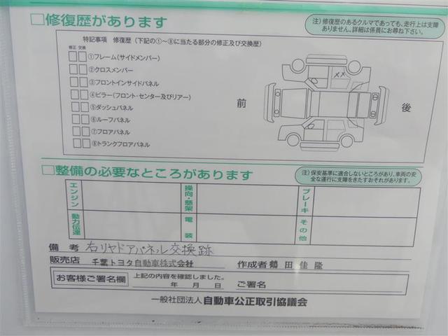 S フルセグ メモリーナビ バックカメラ 衝突被害軽減システム ETC LEDヘッドランプ ワンオーナー DVD再生 ミュージックプレイヤー接続可 記録簿 安全装備 オートクルーズコントロール ナビ&TV(20枚目)