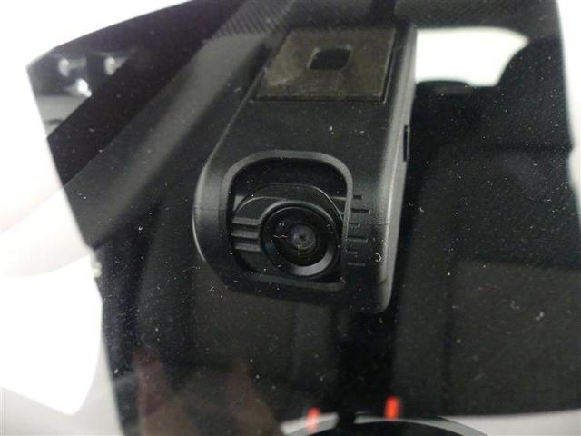Sスタイルブラック フルセグ メモリーナビ バックカメラ ドラレコ 衝突被害軽減システム ETC LEDヘッドランプ DVD再生 記録簿 展示・試乗車 ナビ&TV CD 盗難防止装置 スマートキー キーレス ハイブリッド(17枚目)