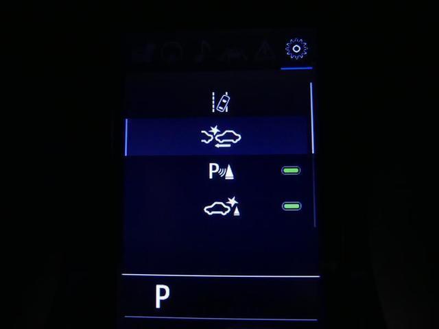 S フルセグ メモリーナビ バックカメラ ドラレコ 衝突被害軽減システム ETC LEDヘッドランプ ミュージックプレイヤー接続可 記録簿 安全装備 展示・試乗車 オートクルーズコントロール ナビ&TV(17枚目)